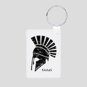 Greek warrior helmet Keychains