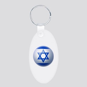 FIGHT TERRORISTS Aluminum Oval Keychain