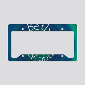 Be the Change License Plate Holder