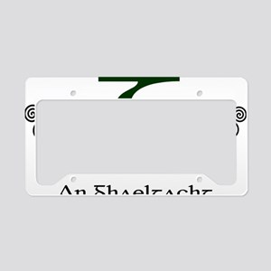 Gaeltacht2 License Plate Holder