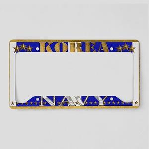 Harvest Moons Navy Korea Campaign Ribbon License P