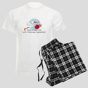 stork baby taiwan 2 Men's Light Pajamas