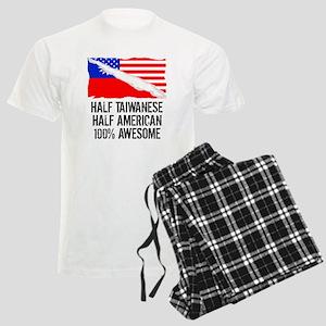 Half Taiwanese Half American Awesome Pajamas