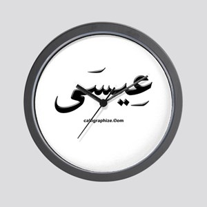 Jesus Arabic Calligraphy Wall Clock