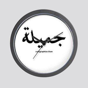 Beautiful Arabic Calligraphy Wall Clock