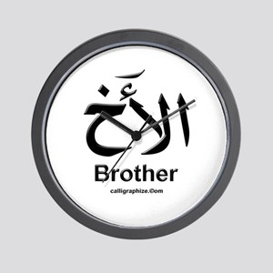 Brother Arabic Calligraphy Wall Clock