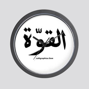 Strength Arabic Calligraphy Wall Clock