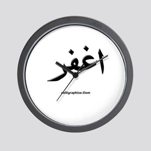 Forgive Arabic Calligraphy Wall Clock