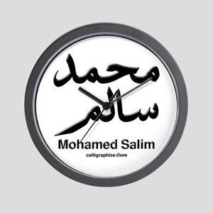 Mohamed Salim Arabic Wall Clock