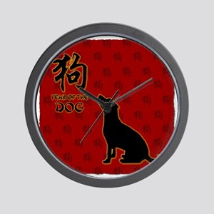 dog_10x10_red Wall Clock