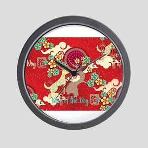 chinese new year dog Wall Clock