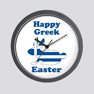 Greek Easter Wall Clock