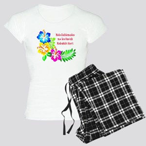 HAWAIIAN CHRISTMAS/NEW YEAR Pajamas