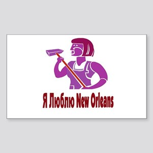 Love New Orleans Russian Rectangle Sticker