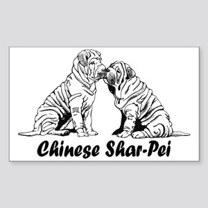 Chinese Shar-Pei Rectangle Sticker