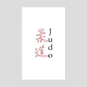 Judo Kanji Rectangle Sticker