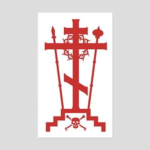 Orthodox Schema Cross Rectangle Sticker