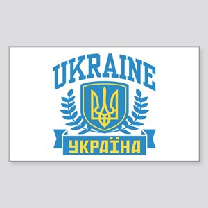 Ukraine Rectangle Sticker