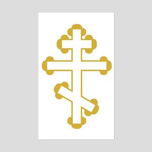 Orthodox Plain Cross Rectangle Sticker