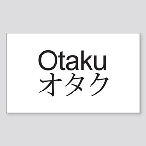 Otaku. Anime fan Sticker (Rectangle)