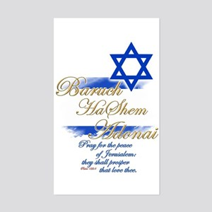 Baruch HaShem Adonai - Sticker (Rectangle)