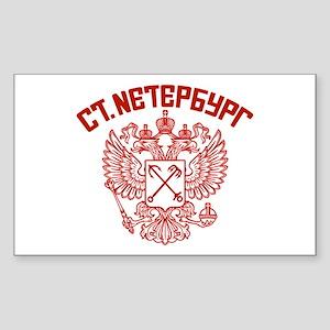 Saint Petersburg Sticker (Rectangle)