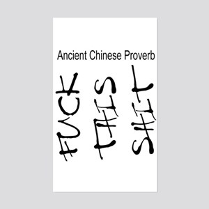 Ancient Chinese Proverb Rectangle Sticker