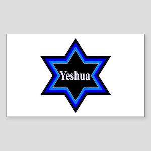 Yeshua Star of David Rectangle Sticker