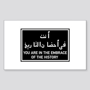 In the embrace of history, Egypt Sticker (Rectangu