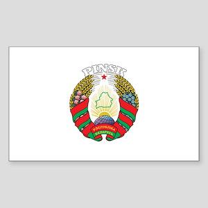 Pinsk, Belarus Rectangle Sticker