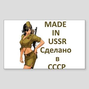 Made_in_USSR Sticker