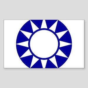 1925-1938 NCAF roundel Sticker (Rectangle)