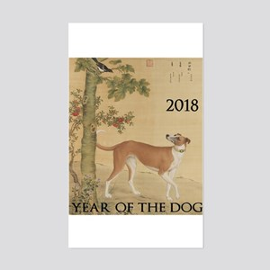 2018 Year Of The Dog Chinese Sticker (rectangle)
