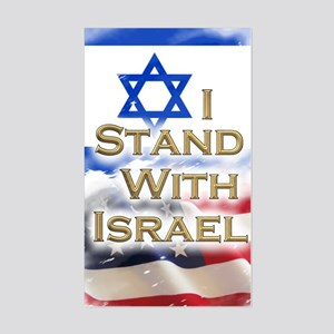 I stand With Israel - Sticker