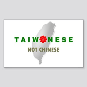 Taiwanese Not Chinese (with Island) Sticker (Recta