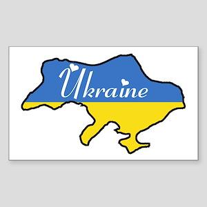 Cool Ukraine Rectangle Sticker