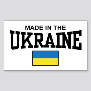 Made in the Ukraine Rectangle Sticker