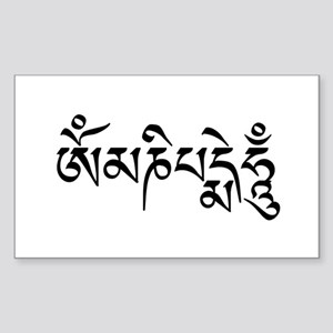 Om Mani Padme Hum Mantra in Tibetan Sticker (Recta