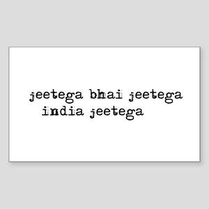 Jeetega Bhai Jeetega Rectangle Sticker