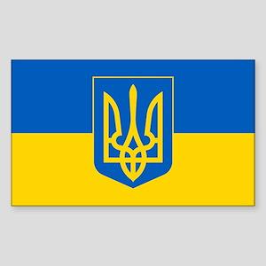 Ukrainian Flag Sticker (Rectangle)