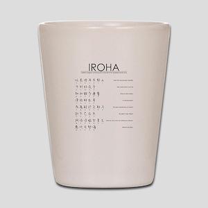 Iroha: Japanese famous poem Shot Glass