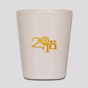 Year Of The Dog 2018 Chinese New Year S Shot Glass