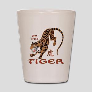 Tiger Year Shot Glass