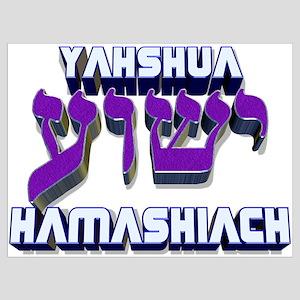 Yahshua!