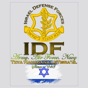 IDF Wall Art