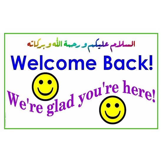 Welcome Back By Admin Store Cafepress