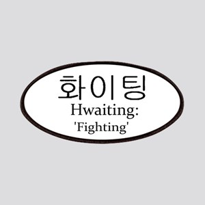 KOREAN hWAITING hANGUL FIGHTING Patch