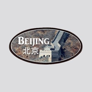 Beijing Patch