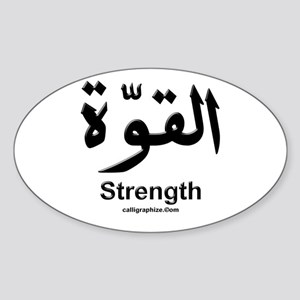 Strength Arabic Calligraphy Oval Sticker