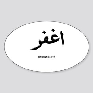 Forgive Arabic Calligraphy Oval Sticker